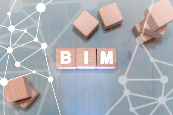 BIM(ビルディングインフォメーションモデリング)